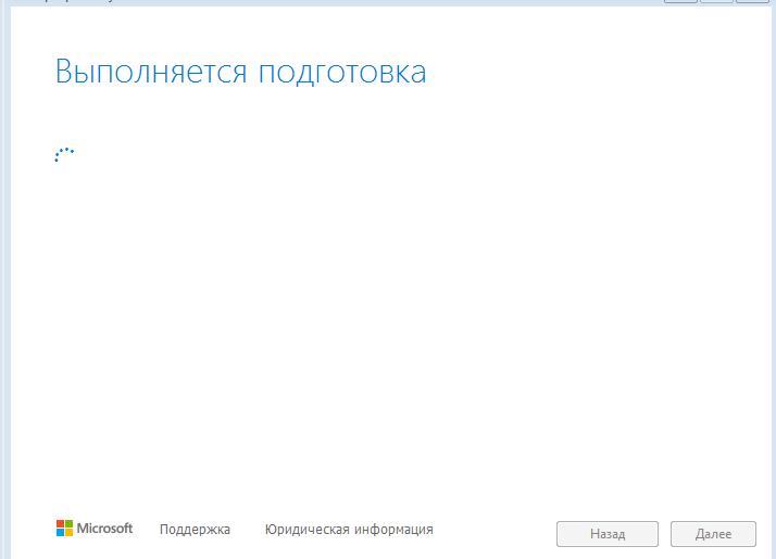 Если в windows при создании папки или файла их сразу не видно и только после обновления они появляются